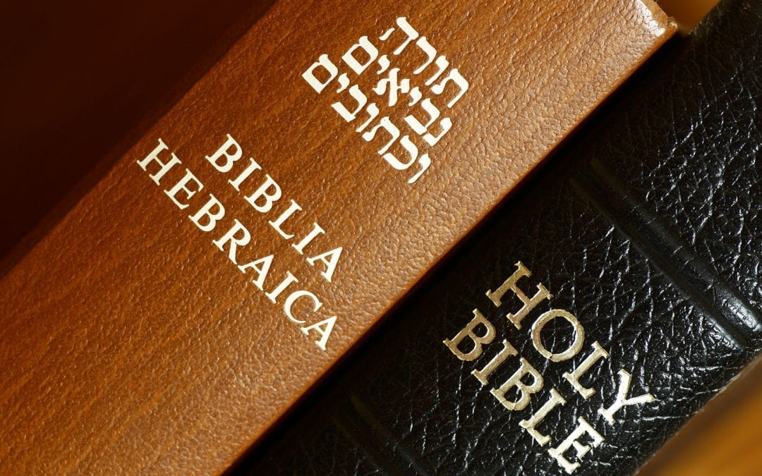 THE OLD TESTAMENT VS. THE HEBREW BIBLE
